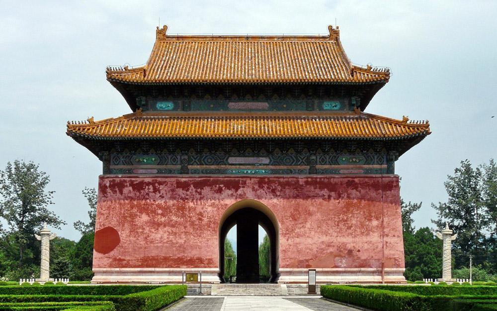 مقبره های سلسله مینگ پکن (چین)