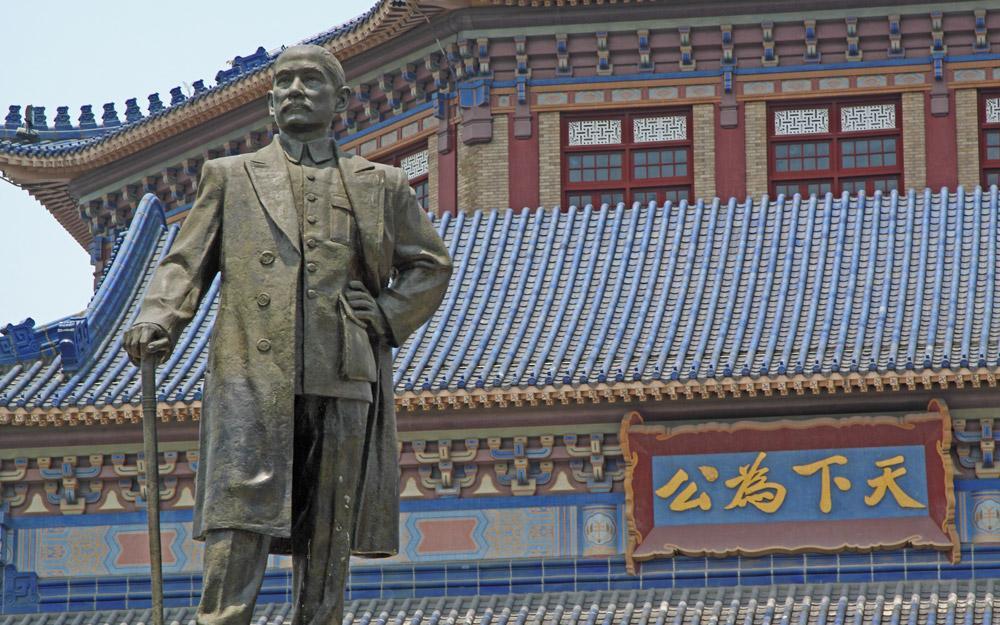 تالار یادبود سون یات سن گوانجو (چین)