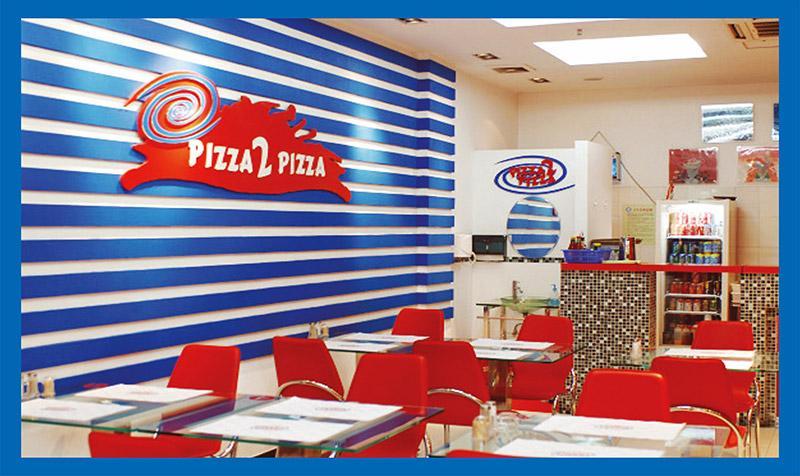 رستوران حلال پیتزا تو پیتزا گوانجو (چین)