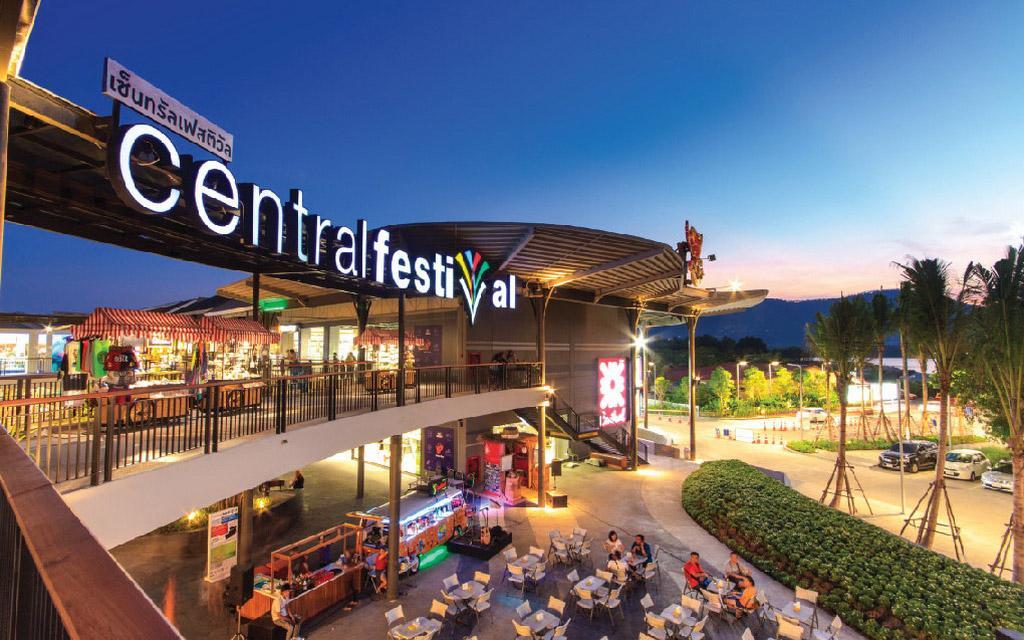 مرکز خرید فستیوال مرکزی سامویی (تایلند)
