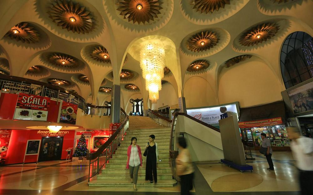 سینما اسکالا بانکوک (تایلند)