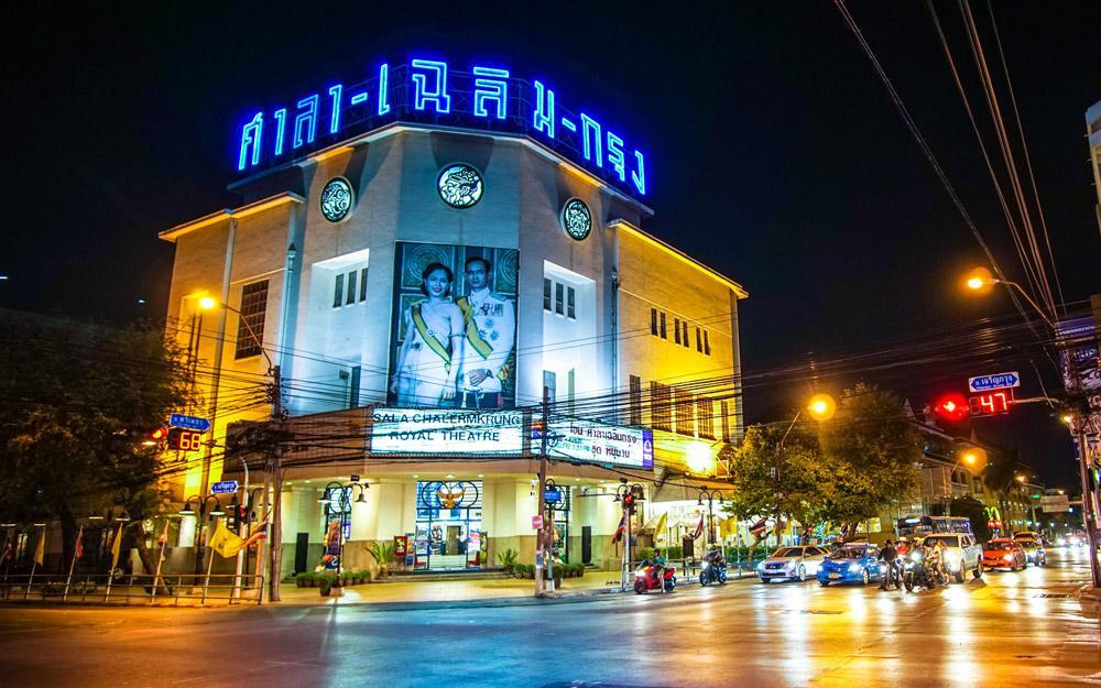 تئاتر سالا چلیمکرونگ بانکوک (تایلند)