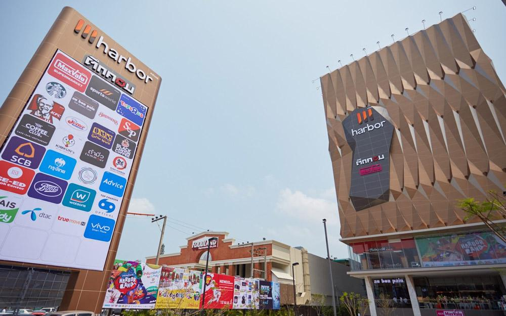 مرکز خرید هاربر پاتایا (تایلند)