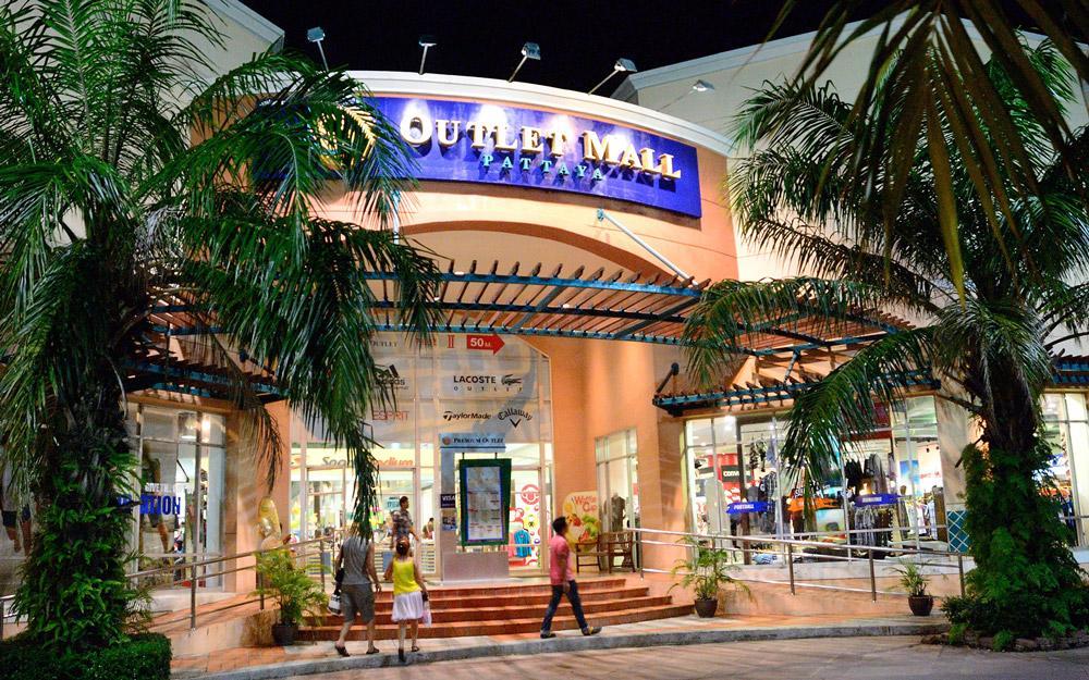 مرکز خرید اوت لت پاتایا (تایلند)