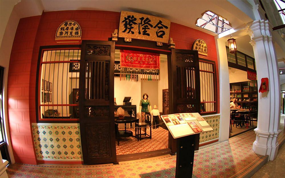 موزه ملی تالانگ، پوکت